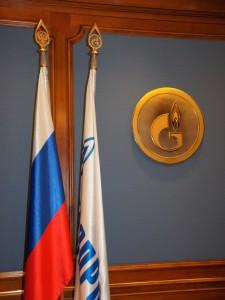 Состоялась рабочая встреча Александра Карлина с руководством «Газпрома»