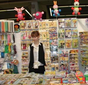 Книги из Алтайского края впервые представлены на главной ярмарке страны
