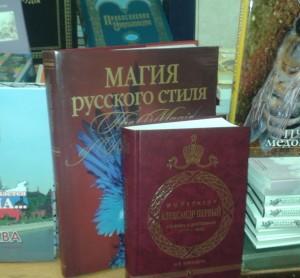 В библиотеки Алтая идет пополнение