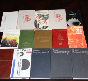 Книги Рождественского поступят в музей