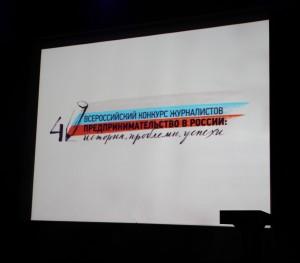 Тележурналист Дарья Масалова – лауреат Всероссийского конкурса