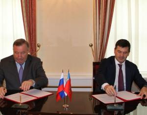 Губернатор Александр Карлин подписал Соглашение о сотрудничестве с Фондом развития промышленности