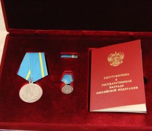 Поэт Иван Жданов награжден в Москве медалью Пушкина