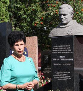 День рождения Германа Титова