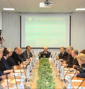 Губернатор Александр Карлин принял участие в работе Агробизнесклуба в Москве