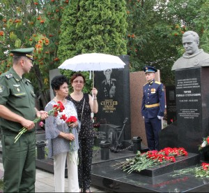 В Москве отметили годовщину полета в космос Германа Титова