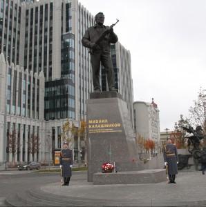 День рождения Михаила Тимофеевича Калашникова отметили в Москве