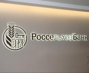 Правительство Алтайского края и Россельхозбанк планируют провести в 2019 году фестиваль «Свое» с презентацией фермерской продукции