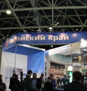 Алтайский край впервые стал участником нефтегазовой выставки в Москве