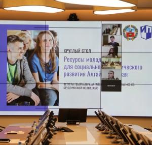 Губернатор Виктор Томенко провел в Москве встречу с выпускниками из Алтайского края